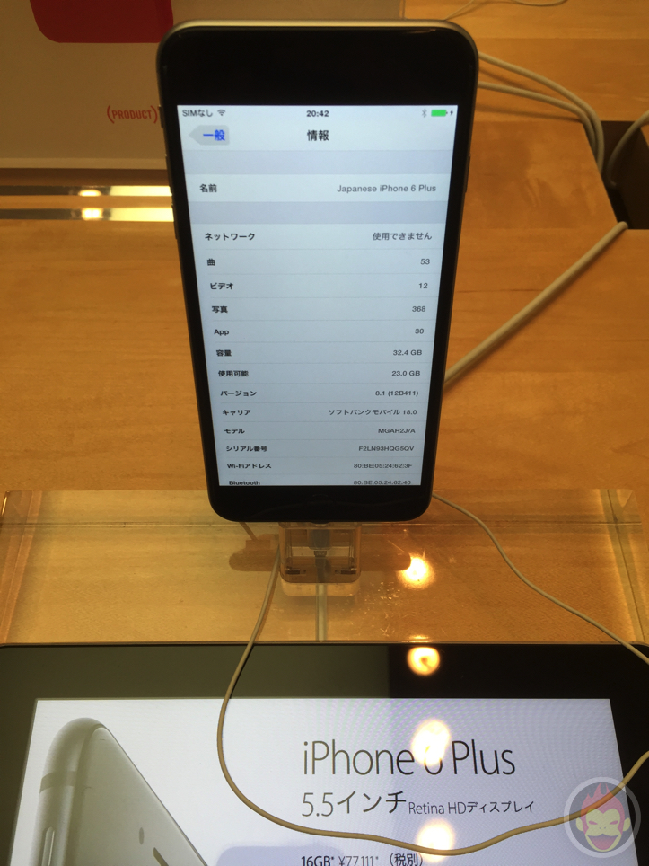 Iphone 6 6plus 32gb models exist