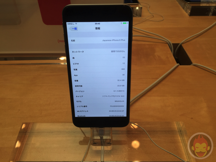 iphone-6-6plus-32gb-models-exist-4.jpg