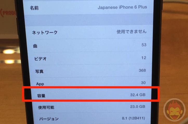 iphone-6-plus-32gb.png
