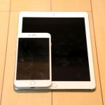 iphone-6-plus-ipad-air-comparison-4.jpg