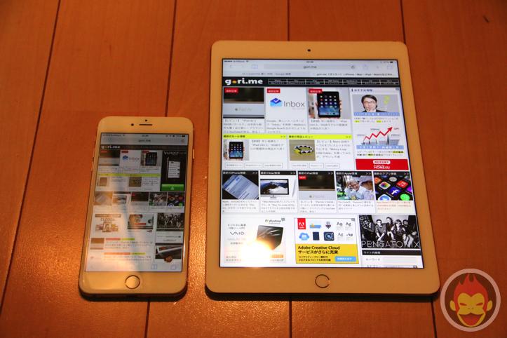 iphone-6-plus-ipad-air-comparison-53.jpg