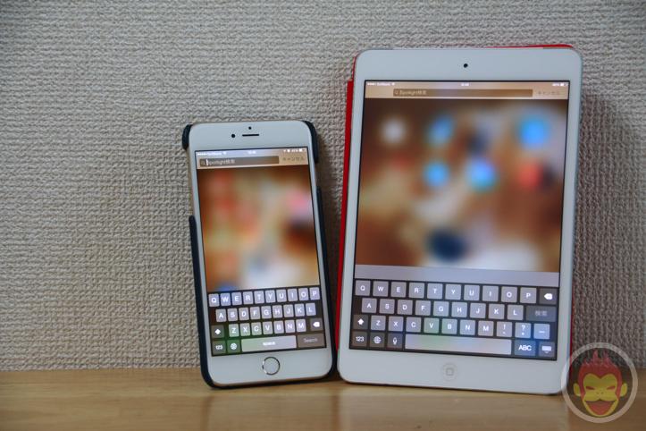 iphone-6-plus-ipad-mini-4.jpg