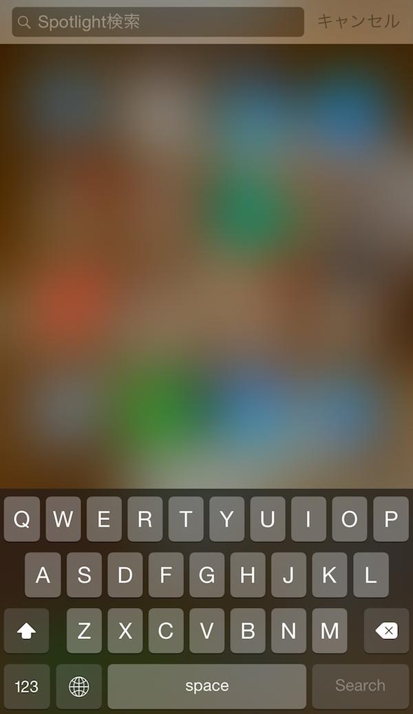キーボードに表示されるSiriボタンを消す方法