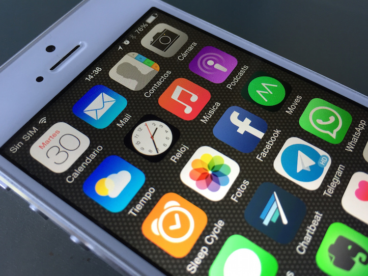 iOSアプリ、64ビットコーディングを必須へ