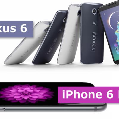 iphone6plus-nexus6.png