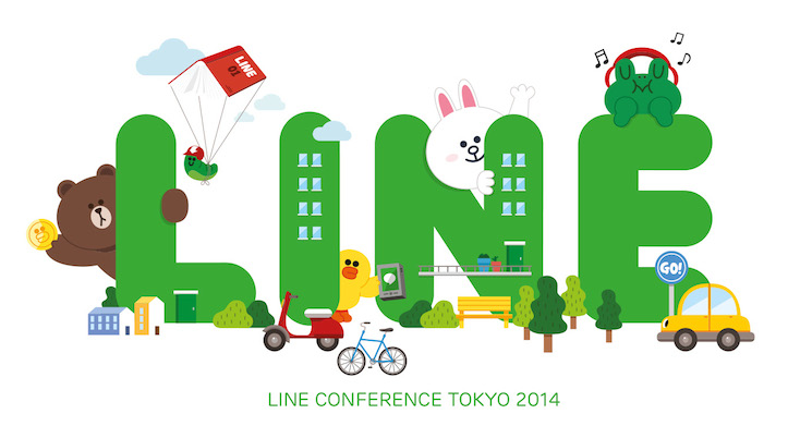 line-conference-tokyo-2014.jpg