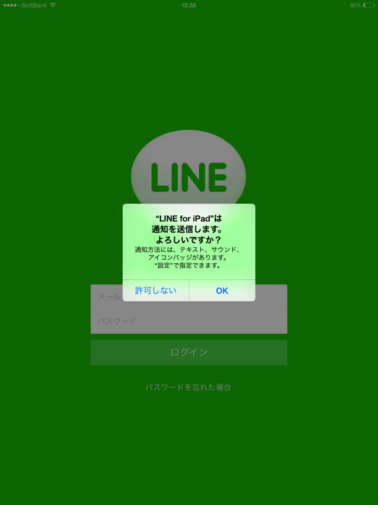 Line for iPad