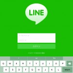 line-for-ipad-how-to-4.jpg