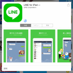 line-for-ipad.png