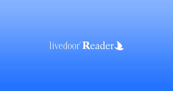 Livedoor reader