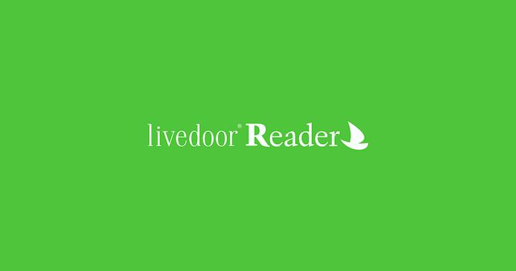 Livedoor to kadokawa dwango