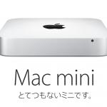 mac-mini-late-2014.png