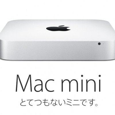 mac-mini-late-2014.png