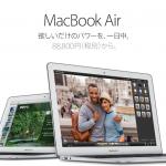 macbook-air-12inch.png