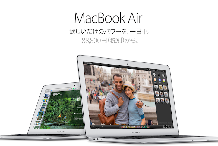 Macbook air 12inch