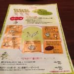 moyashi-1.jpg