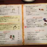 moyashi-3.jpg