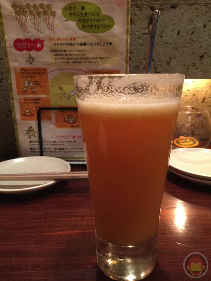 もやし(渋谷の居酒屋)