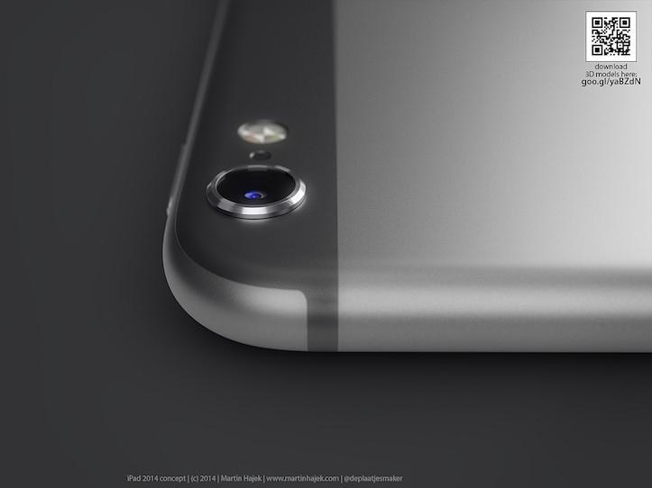 新型iPadがiPhone 6のデザインを採用したらこうなる?!