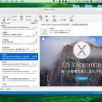 office-for-mac-16.jpg