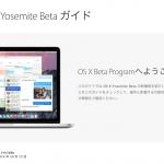 os-x-yosemite-beta.png