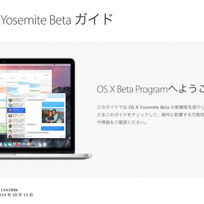 os-x-yosemite-beta.png