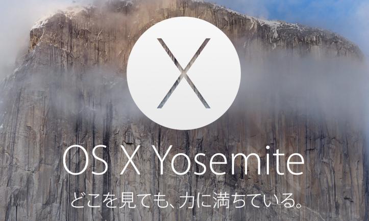 osx-yosemite.png