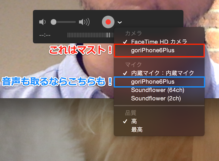 quicktime-screencast-3.png