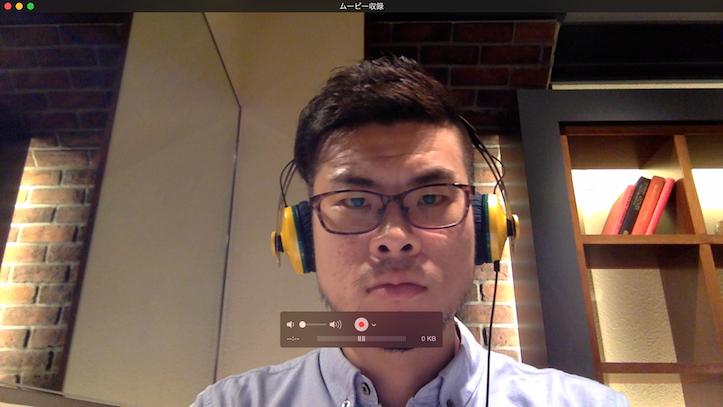 Quicktimeを使ってスクリーンキャスト(キャプチャ動画)を作成する方法