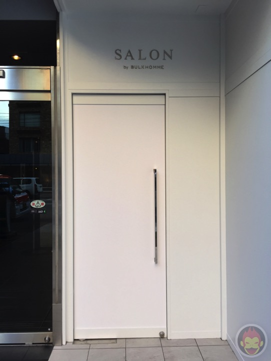 SALON by BULK HOMME