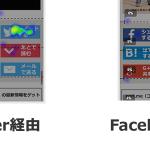 social-button-heatmap-sp-bottom.png