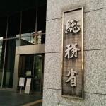 somusho.jpg