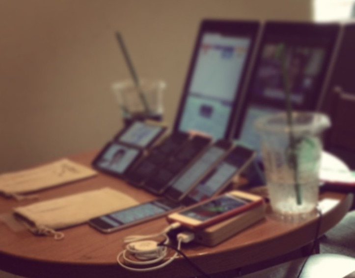 Starbucks office