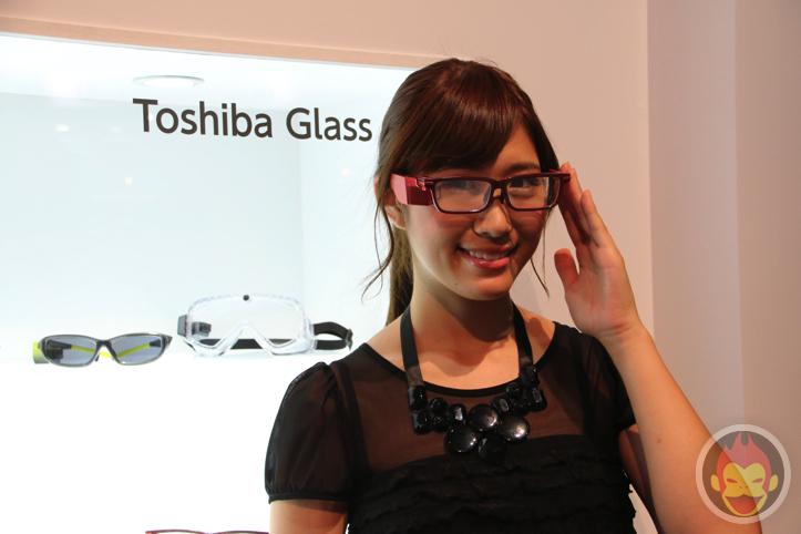 東芝グラスのプロトタイプ