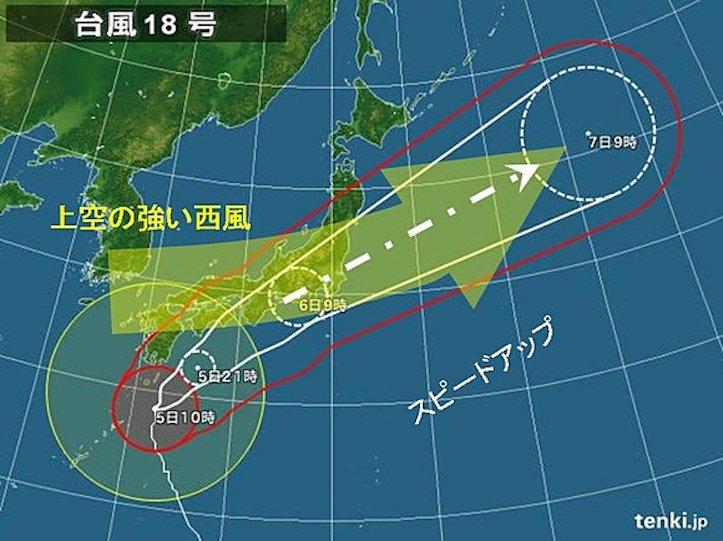 台風18号、首都圏を直撃