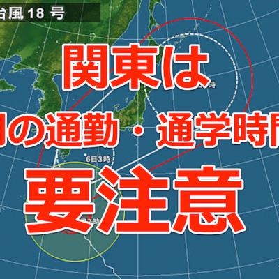 typhoon-8.png