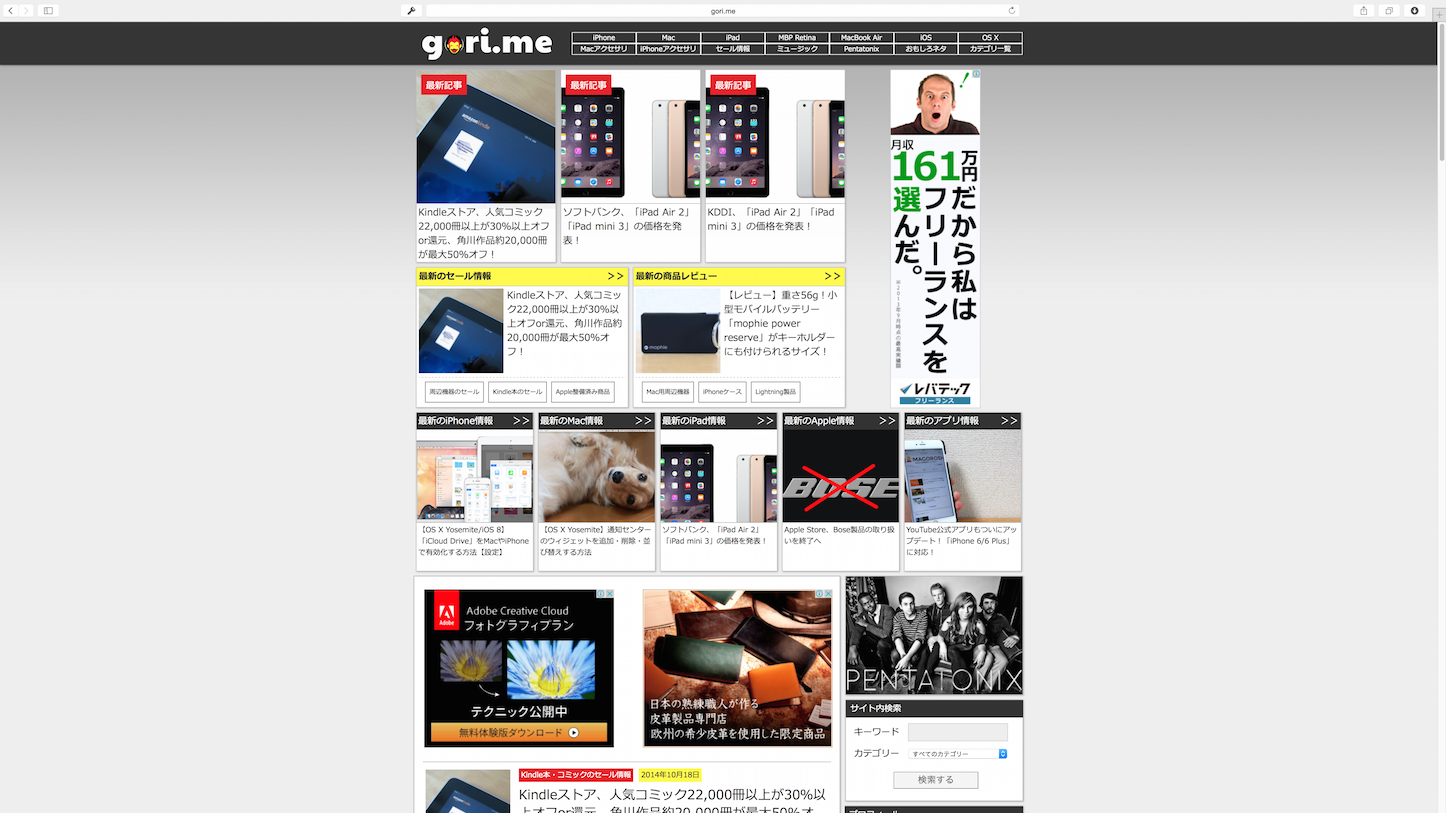 OS X Yosemite:ウィンドウの最大化:フルスクリーン