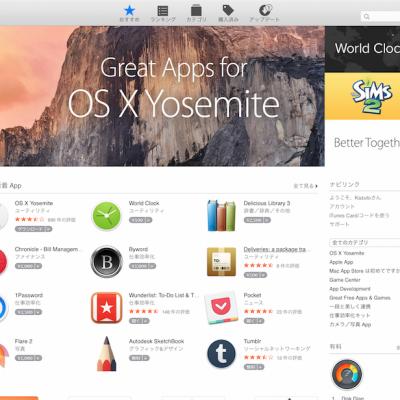 App-Store-New-UI.png