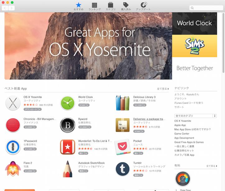 App Store New UI