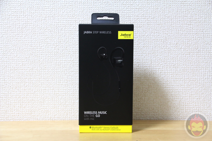 Jabra-STEP-WIRELESS-4.jpg