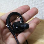 Jabra-STEP-WIRELESS-70.jpg