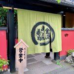 Kanazawa-Maimon-Sushi-Tamaplaza-01