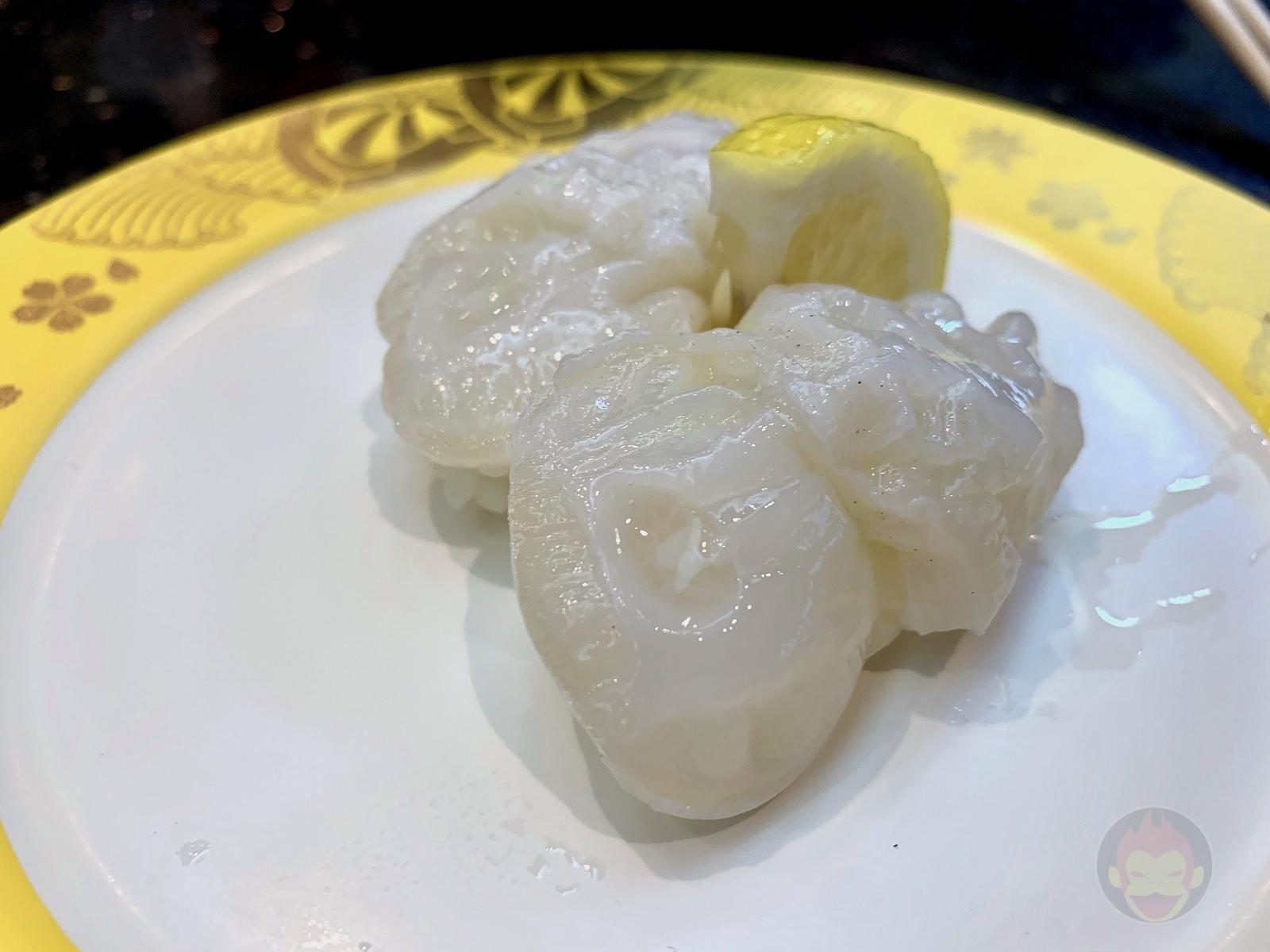 金沢まいもん寿司 たまプラーザ店