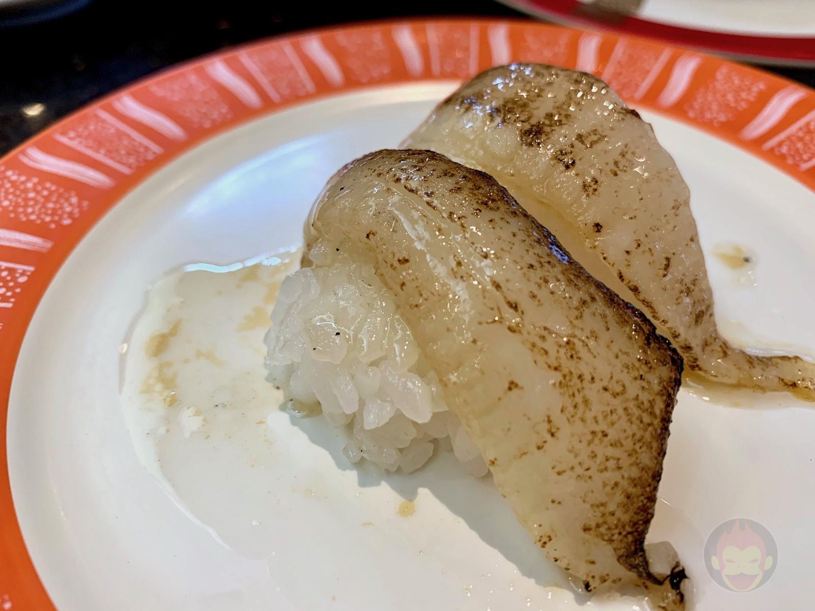 Kanazawa-Maimon-Sushi-Tamaplaza-12
