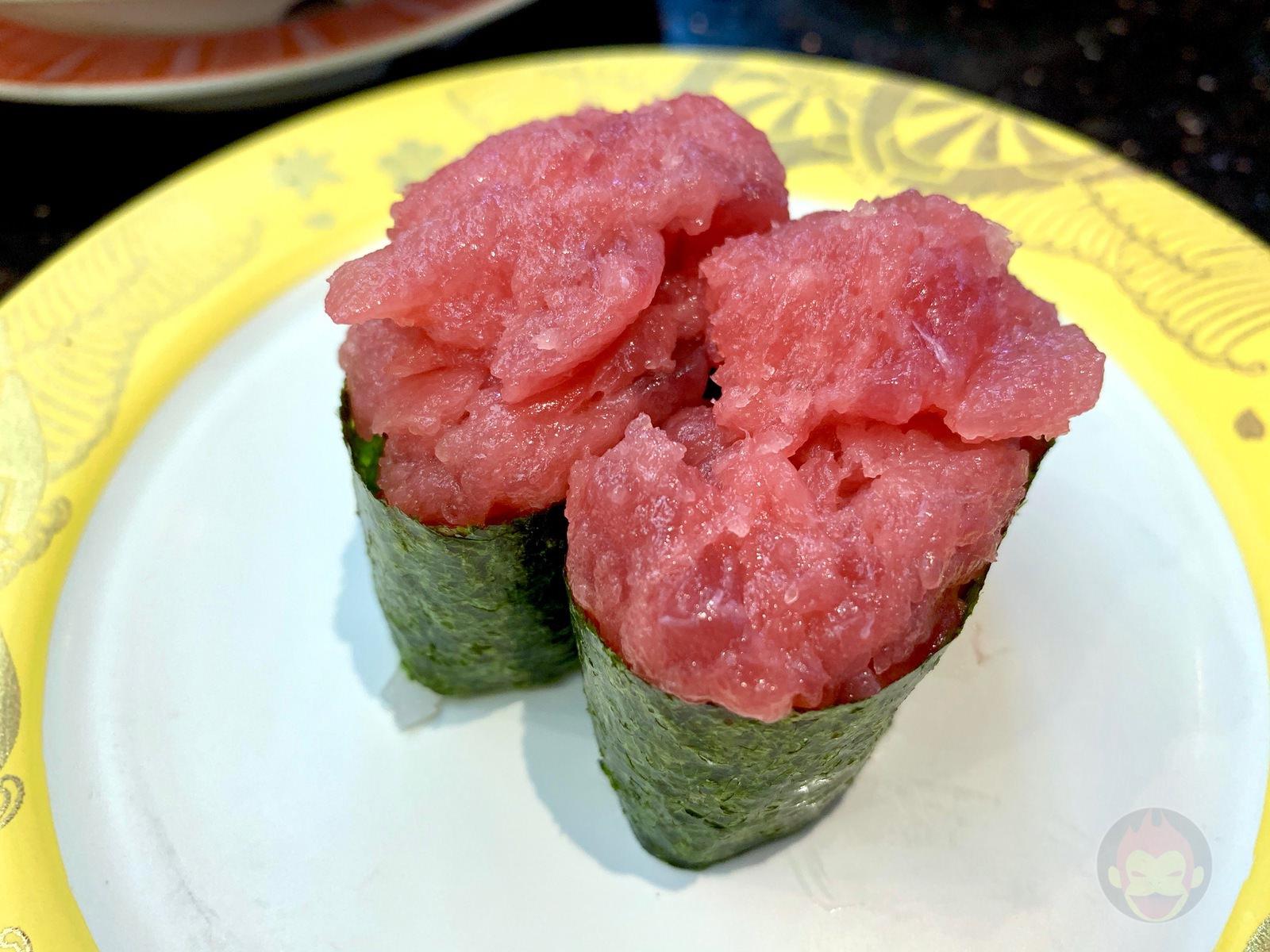 Kanazawa-Maimon-Sushi-Tamaplaza-14