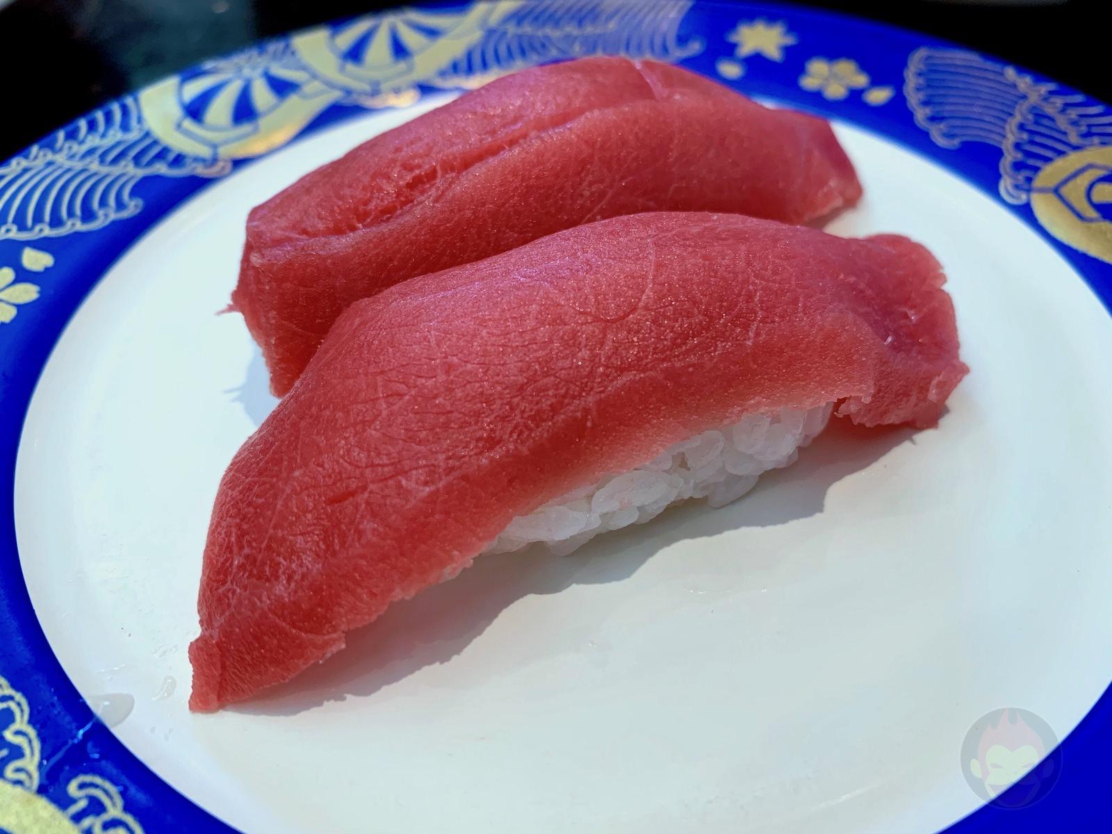 Kanazawa-Maimon-Sushi-Tamaplaza-17