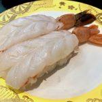 Kanazawa-Maimon-Sushi-Tamaplaza-19