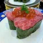 Kanazawa-Maimon-Sushi-Tamaplaza-20