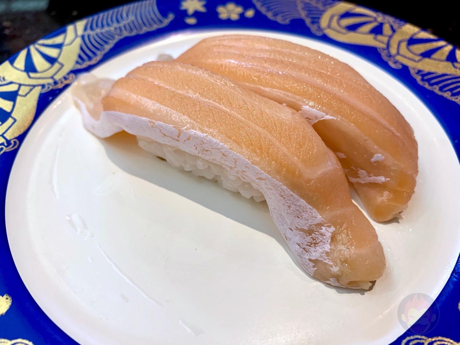 Kanazawa-Maimon-Sushi-Tamaplaza-21