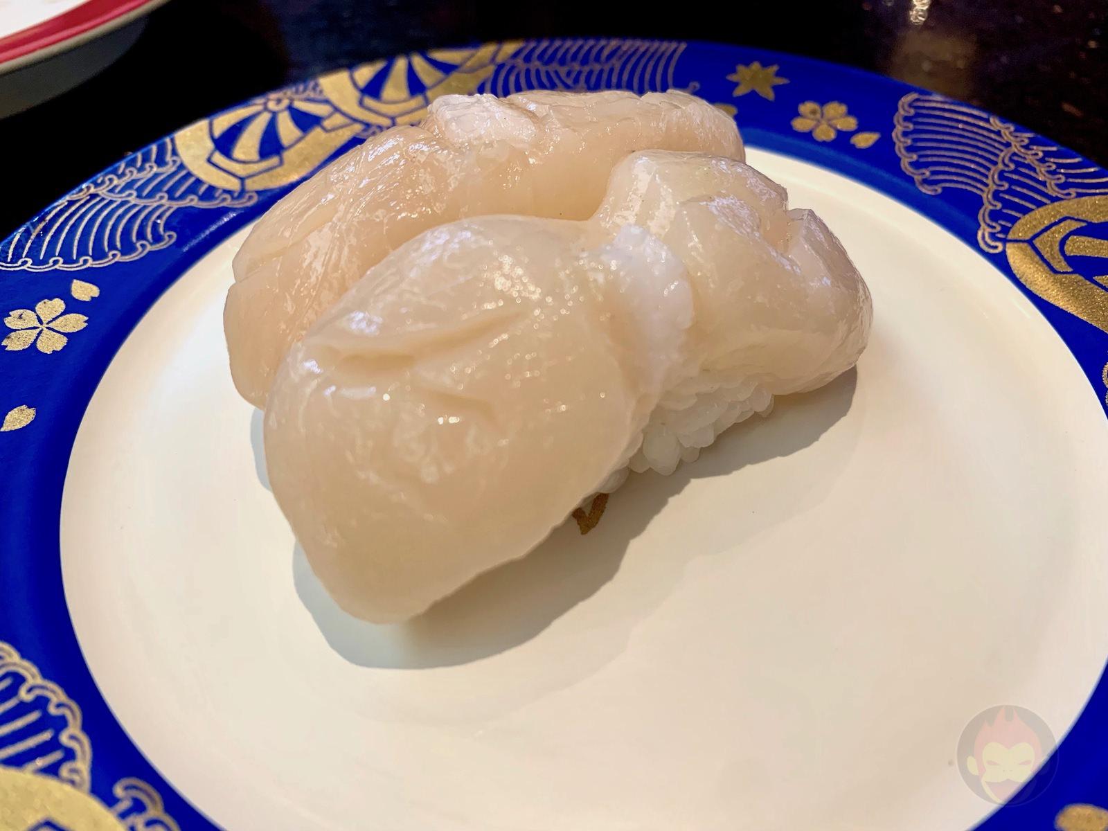 Kanazawa-Maimon-Sushi-Tamaplaza-22